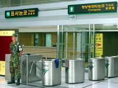 soldier at north korean border