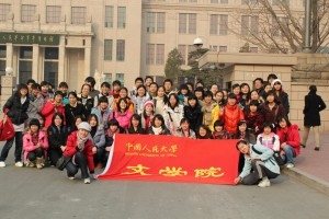 issue_images_88_1_ChineseStudents1