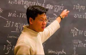 Thai-Class-teaching-UC Berkeley