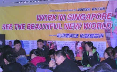 labour workshop in Singapore
