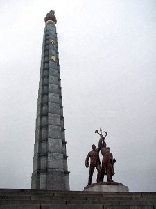 issue_image_87_4_Pyongyang_Juche_tower