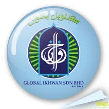 issue_images_88_2_GISB logo.jpg