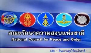 issue_image_89_1_Ricks_NCPO_NightlyTVscreen