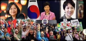 issue_images_89_2_Tan_Intro_Gender_Politics