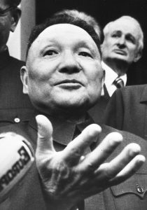 photo of Deng Xiaoping