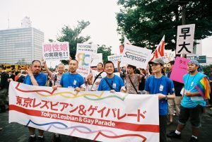 issue_images_90_1_Takao_lgbt-policy-japan-ea-image01